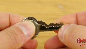 ساخت کلید یدکی