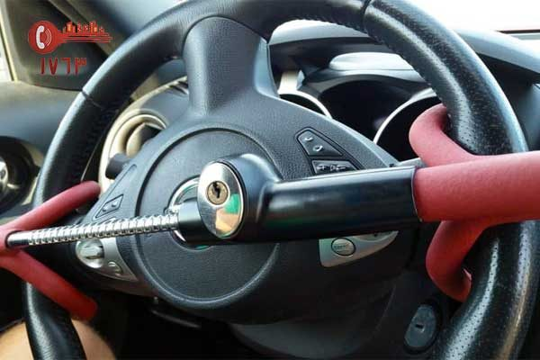 Steering wheel lock and pedal lock