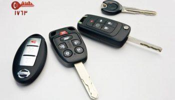 تفاوت کلید هوشمند با سیستم ورود بدون کلید